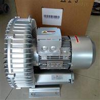 2QB 630-SAH26洗瓶机吹干漩涡气泵