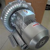 2QB 710-SAH374KW漩涡高压鼓风机报价