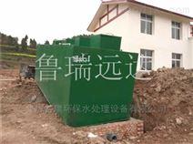大庆医院污水处理设备