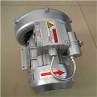 2QB 430-SAH16印刷包装设备专用漩涡气泵