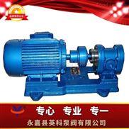 2CY--齒輪潤滑泵
