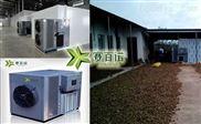 SBN-HGJ06-油茶籽烘干机
