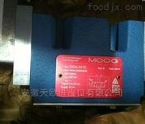 安徽天欧MOOG 泵阀全系在售