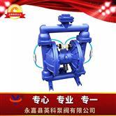 浙江气动粉尘泵白炭黑自吸泵滑石粉粉体泵