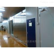 枸杞冻干机真空冷冻干燥机设备0.5平方米