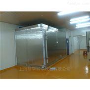 20平方米草莓冻干机 真空冷冻干燥机设备