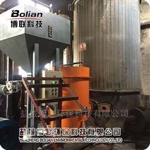定制沈阳苏家屯燃煤锅炉改造生物质燃烧机