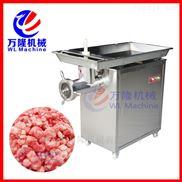 水饺厂专用 商用牛肉酱肉沫包子陷料绞碎机