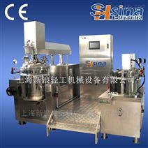 上海新浪香蕉汁真空均质乳化机