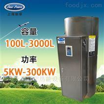 10个龙头洗澡的电热水器