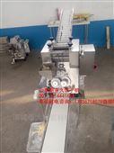 小型水饺机加工设备