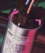 FRAKO电容器-FRAKO