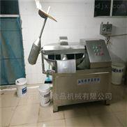 80型-肉丸斬拌機銘威廠家生產設備性能穩定