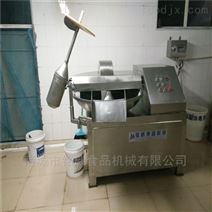 肉丸斩拌机铭威厂家生产设备性能稳定