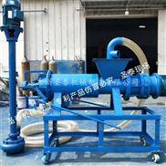 GY-180A-动物粪便干湿分离机
