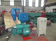 供应DH小型碾米机,碾米机