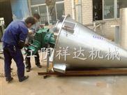 SHJ-系列-现货供应双螺旋锥形混合机