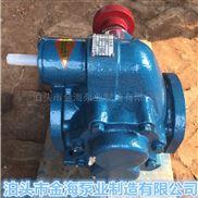 泊头金海 KCB960 高压齿轮泵 厂家直销