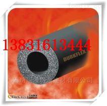 德兴防火橡塑保温管多少钱每平米?
