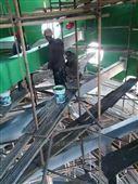 福建武夷山玻璃鳞片胶泥防腐生产厂家