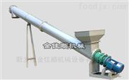 化工厂专用管式螺旋输送机