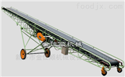 移動式大傾角皮帶輸送機