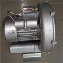 包裝機械專用漩渦高壓風機