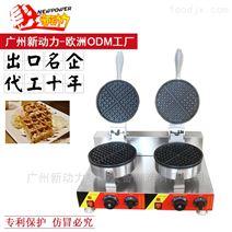 格子饼机双头华夫炉烤松饼机小吃设备