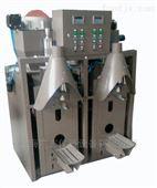 气流式干粉砂浆包装机 气压式砂浆打包机