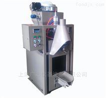 矿石粉称重包装机 矿粉自动计量打包机