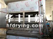 刺梨专用干燥机