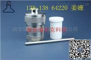 RNK水热釜-无机非金属行业材料合成制备水热釜100ml