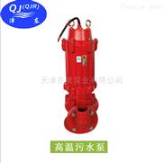 WQ-天津大流量污水泵