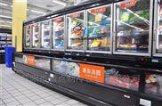超市双温子母柜,上冷藏下冷冻展示柜