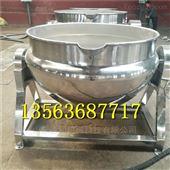 电加热优质夹层锅 肉类卤制品卤煮设备