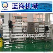 反滲透純凈水生產設備裝置