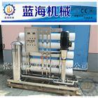 整套純淨水過濾設備RO反滲透裝置
