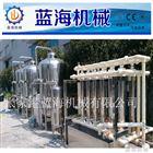 饮用水-水处理反渗透装置过滤设备生产厂商