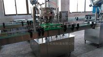 全自动碳酸饮料等压灌装机