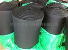 生产橡塑保温板价格