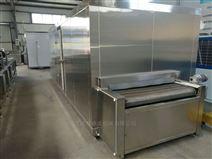 速凍水餃低溫速凍機