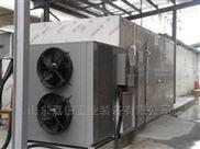 全自动智能热泵木材烘干箱