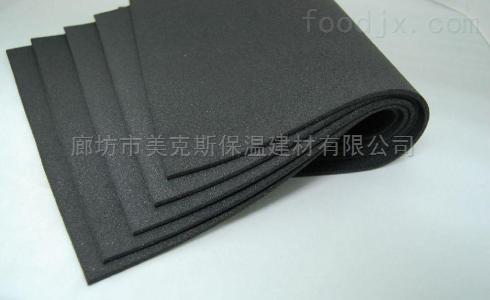 B1级橡塑板;橡塑保温板优质厂家
