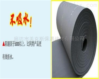 优质橡塑保温棉一米价格