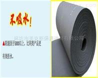 昆明市橡塑保温板厂家标准