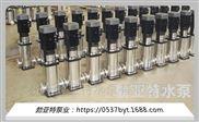 CDL高压水泵高扬程直流水泵不锈钢叶轮