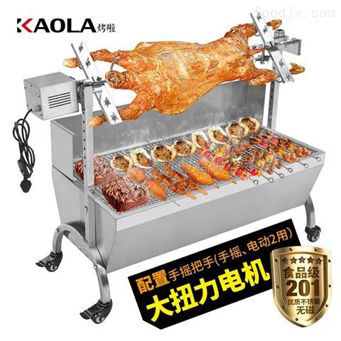 烤肉箱架子
