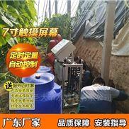 广东施肥机厂家果园项目智能灌溉水肥一体化