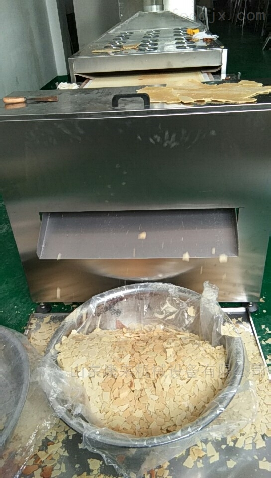复合粉香辛料杀 菌设备,微波灭菌 设备厂家