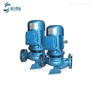 厂家直销ISG管道泵 热水循环泵单级 离心泵
